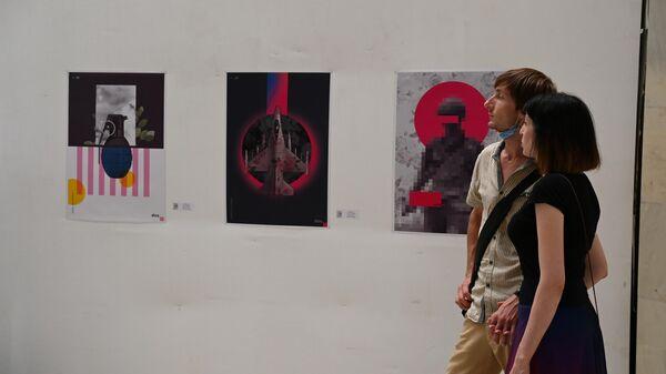 """Navqiron O'zbekiston"" - выставка современного искусства талантливой молодежи республики Узбекистан - Sputnik Узбекистан"