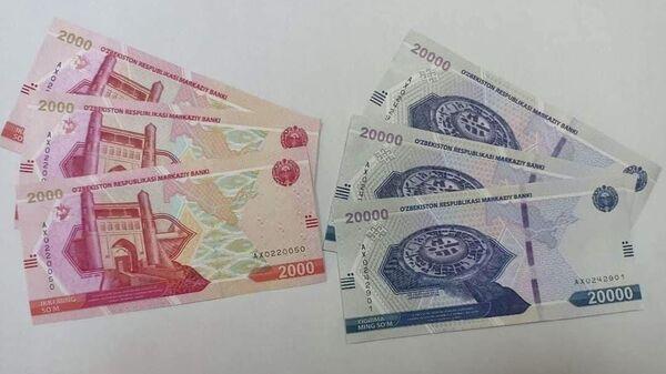 Новые банкноты стали доступны сегодня: на что это повлияет - Sputnik Узбекистан