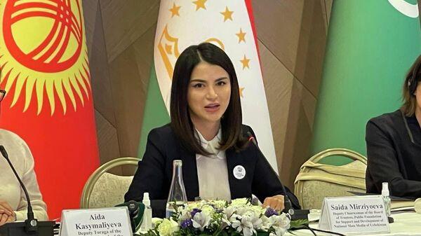 Саида Мирзиёева на открытии форума женщин-предпринимательниц - Sputnik Узбекистан
