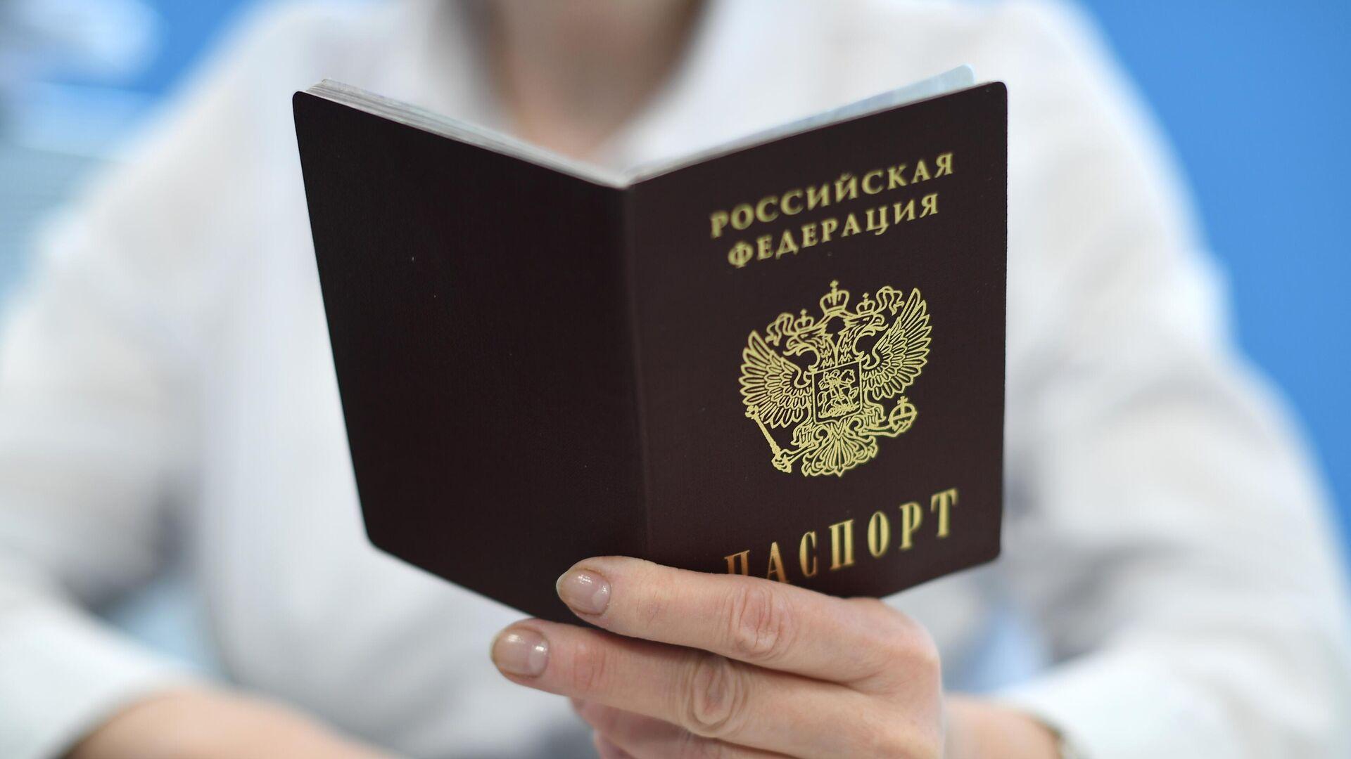 Паспорт гражданина России - Sputnik Ўзбекистон, 1920, 27.09.2021