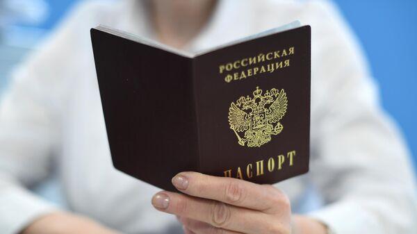 Паспорт гражданина России - Sputnik Ўзбекистон