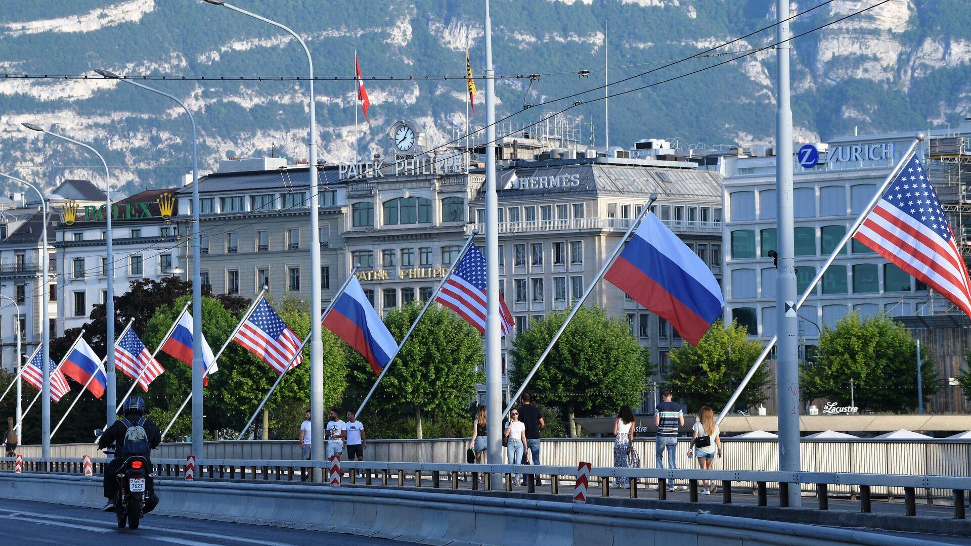 Женева в преддверии саммита президента России В. Путина и президента США Дж. Байдена - Sputnik Узбекистан, 1920, 21.07.2021