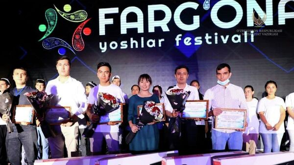 Фестиваль молодежи в Фергане - Sputnik Узбекистан