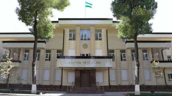 Здание Министерства Юстиции Узбекистана - новое  - Sputnik Узбекистан
