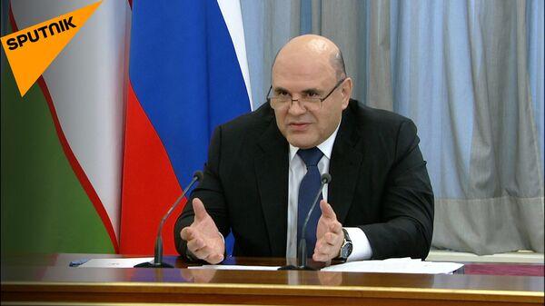 Премьер-министр РФ Михаил Мишустин выступил на заседании межправкомиссии Узбекистана и России - Sputnik Узбекистан