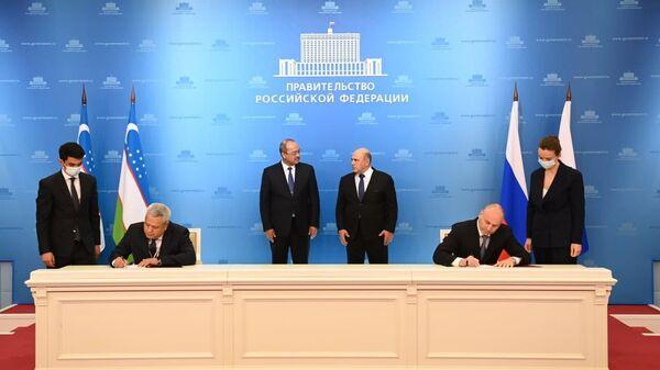 Подписание меморандума о сотрудничестве в сфере образования между РФ и РУз - Sputnik Узбекистан