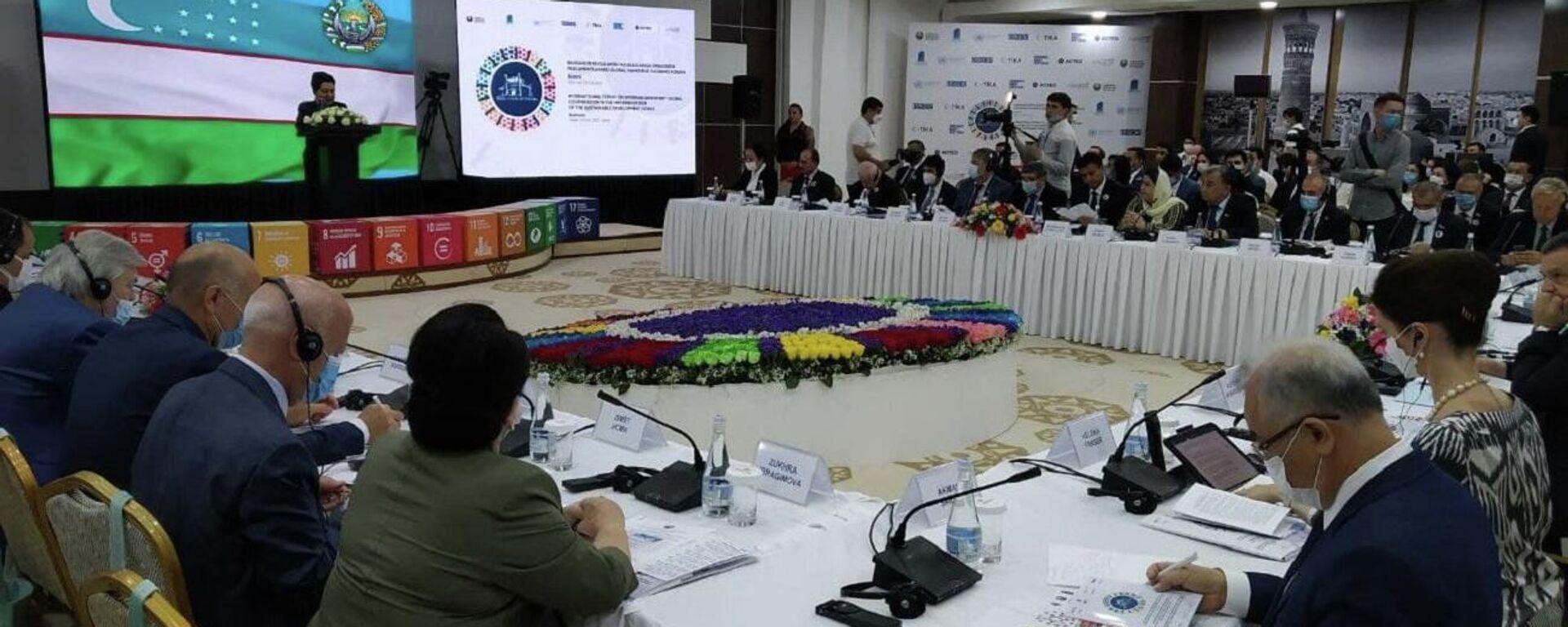 В Бухаре стартовал международный форум межпарламентского глобального сотрудничества в реализации целей устойчивого развития. - Sputnik Узбекистан, 1920, 24.06.2021