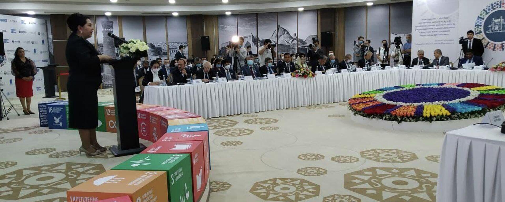 В Бухаре стартовал  Международный форум глобального межпарламентского сотрудничества в реализации Целей устойчивого развития - Sputnik Узбекистан, 1920, 24.06.2021