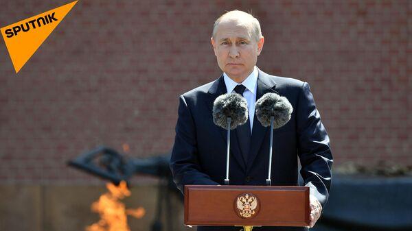 День памяти и скорби: Путин возложил цветы к Могиле  - Sputnik Узбекистан
