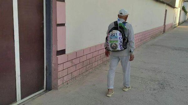 62-летний житель Яккабагского района отправился в пешую прогулку до Ферганской долины - Sputnik Узбекистан