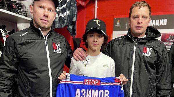 Игрок клуба Бинокор Салихиддин Азимов теперь будет выступать в России - Sputnik Узбекистан