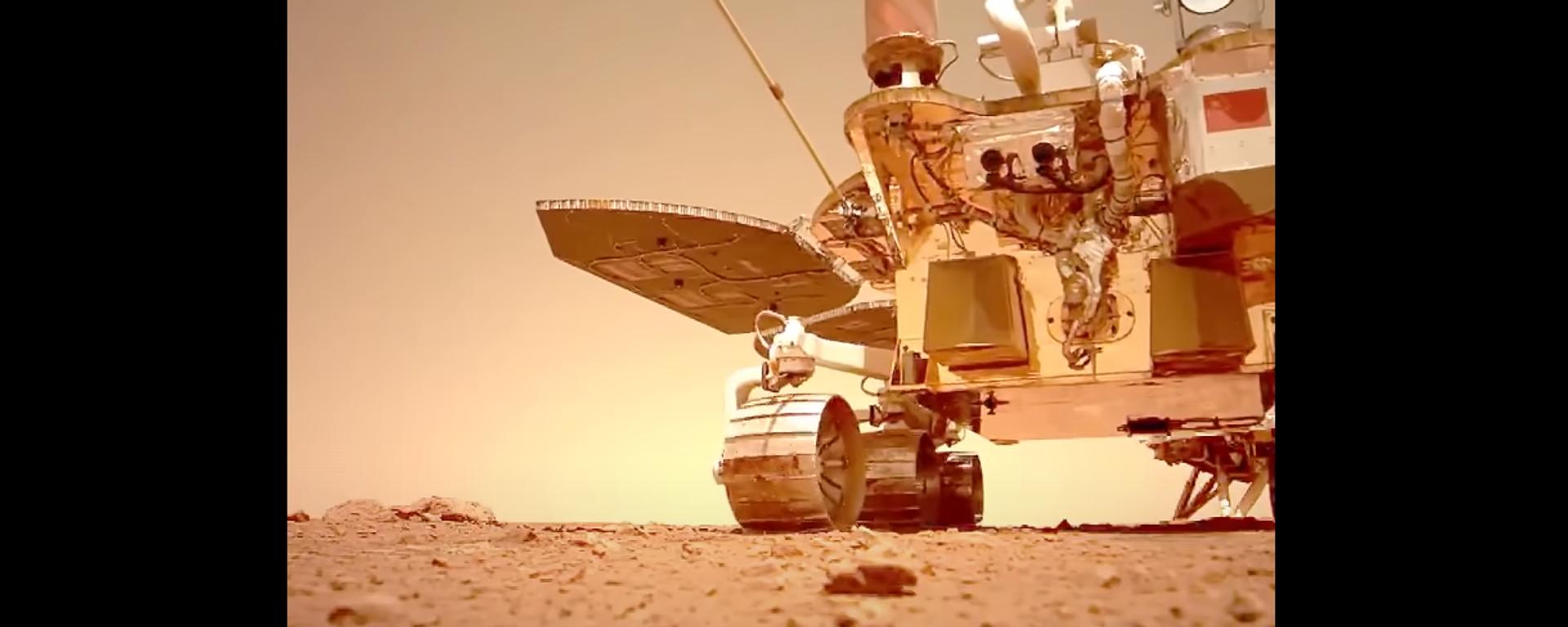 快看!祝融号火星表面移动视频来了 - Sputnik Oʻzbekiston, 1920, 28.06.2021