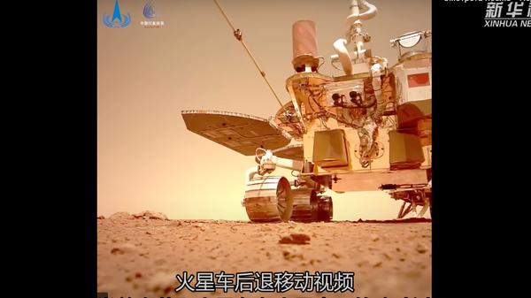 快看!祝融号火星表面移动视频来了 - Sputnik Oʻzbekiston