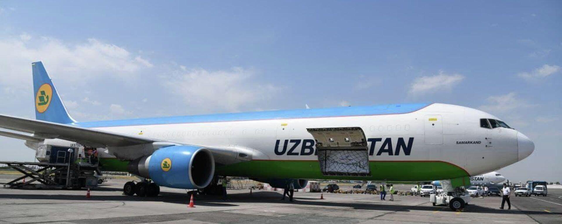V Uzbekistan dostavili yeщe 1 mln. doz vaktsinы ZF-UZ-VAC2001 - Sputnik Oʻzbekiston, 1920, 21.07.2021