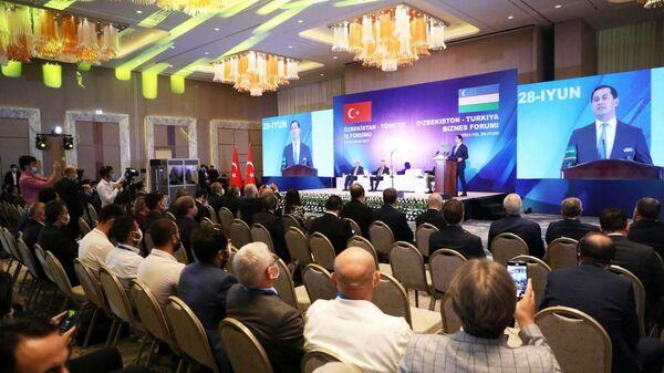 Узбекско-турецкий бизнес-форум в Ташкенте - Sputnik Узбекистан