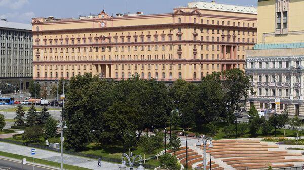 Здание Федеральной службы безопасности РФ (ФСБ России) на Лубянской площади в Москве - Sputnik Узбекистан