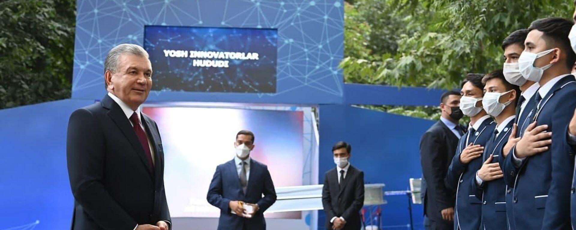 Шавкат Мирзиёев на Форуме молодежи и студентов - Sputnik Узбекистан, 1920, 30.06.2021
