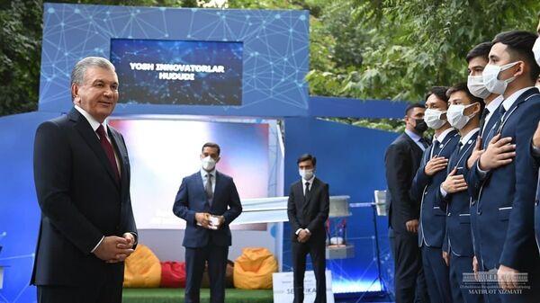 Шавкат Мирзиёев на Форуме молодежи и студентов - Sputnik Узбекистан