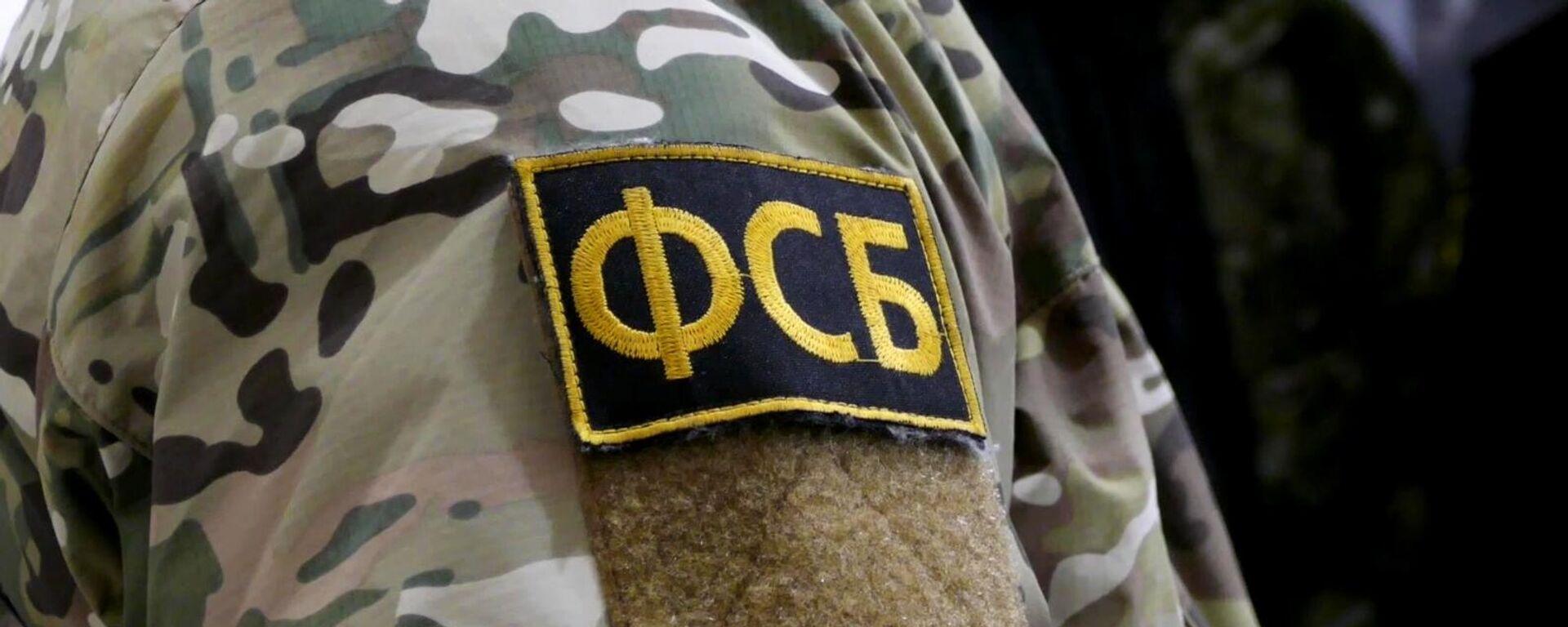 ФСБ РФ пресекла деятельность группы граждан по финансированию террористов - Sputnik Узбекистан, 1920, 06.09.2021