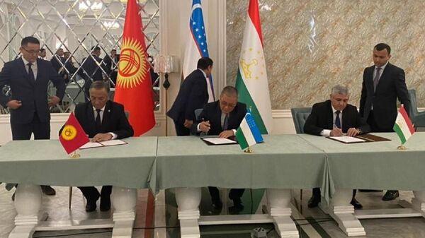 Delegatsii Kыrgыzstana, Tadjikistana i Uzbekistana podpisali protokol po granitse - Sputnik Oʻzbekiston