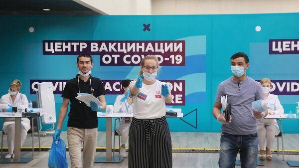 Tsentr vaktsinatsii ot COVID-19 v Lujnikax - Sputnik Oʻzbekiston