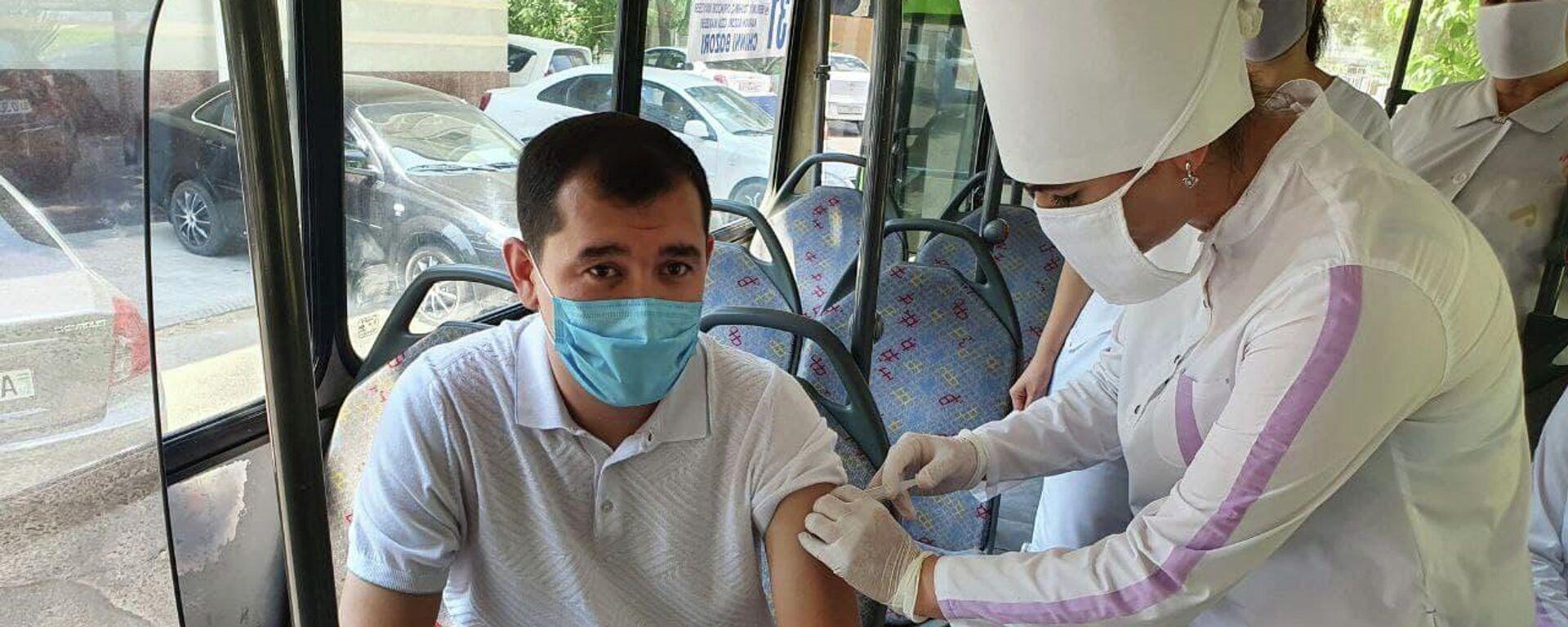 В Ташкенте начали вакцинацию в местах массового скопления людей - Sputnik Узбекистан, 1920, 08.07.2021