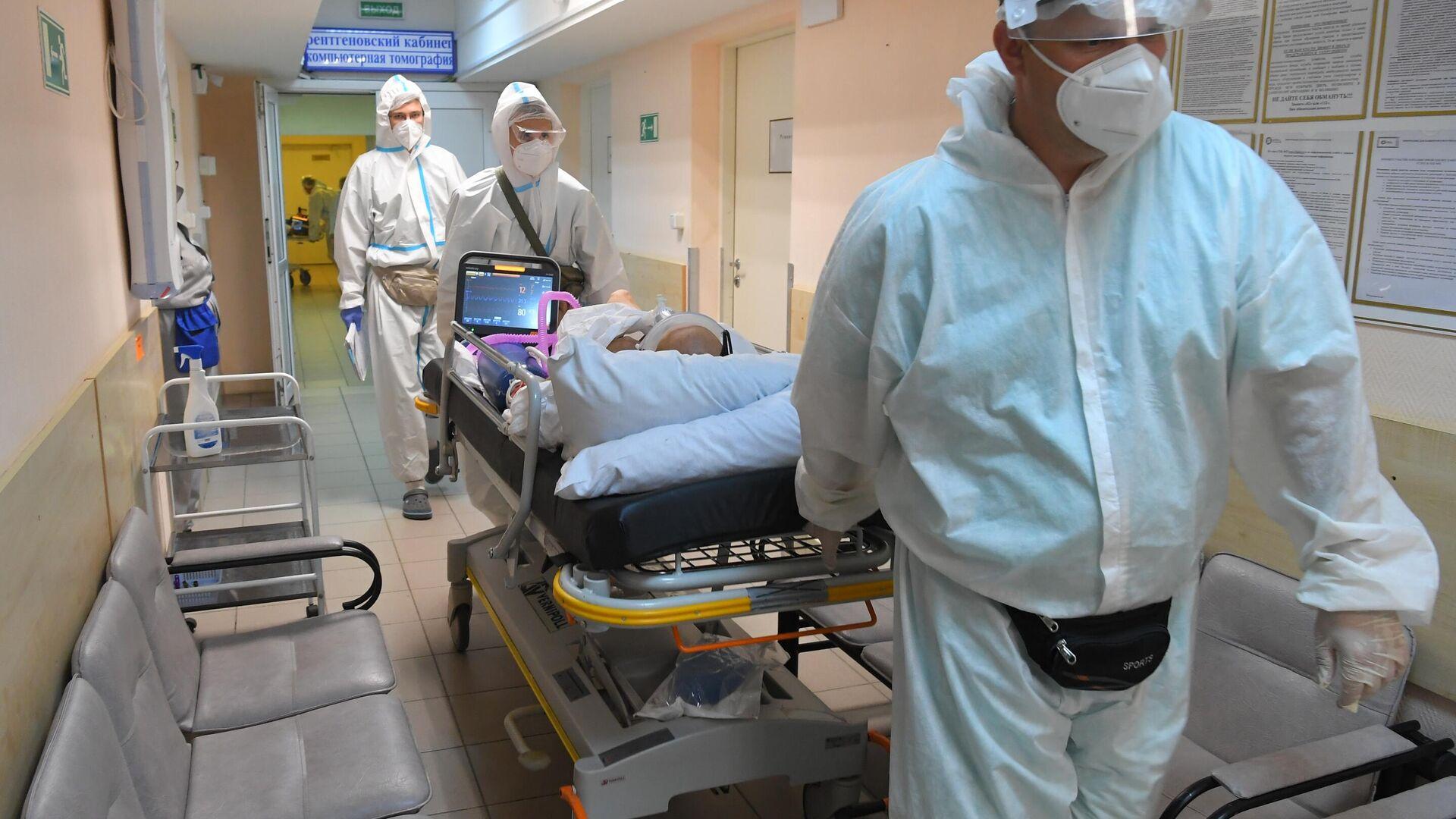 Лечение больных с COVID-19 в ГКБ №52 - Sputnik Ўзбекистон, 1920, 29.09.2021