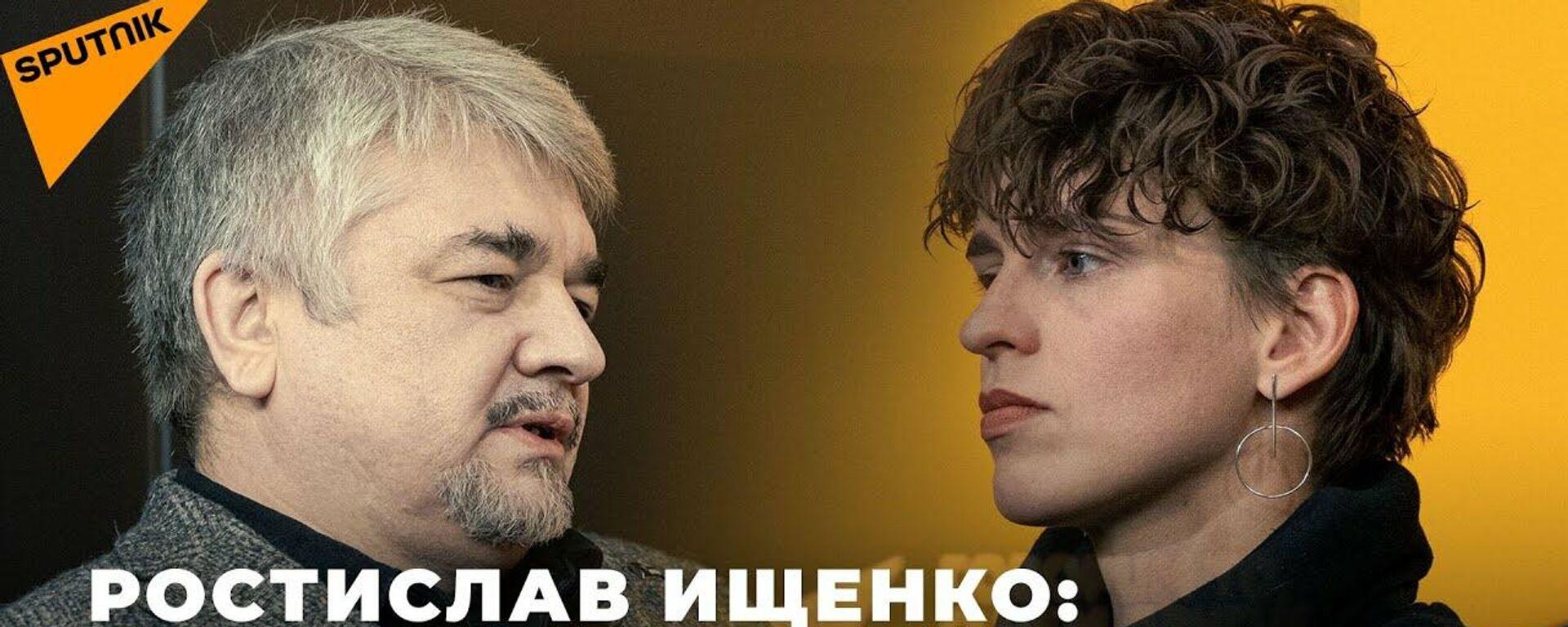 Ищенко: Россия не собирается тащить Афганистан из каменного века - Sputnik Узбекистан, 1920, 14.07.2021