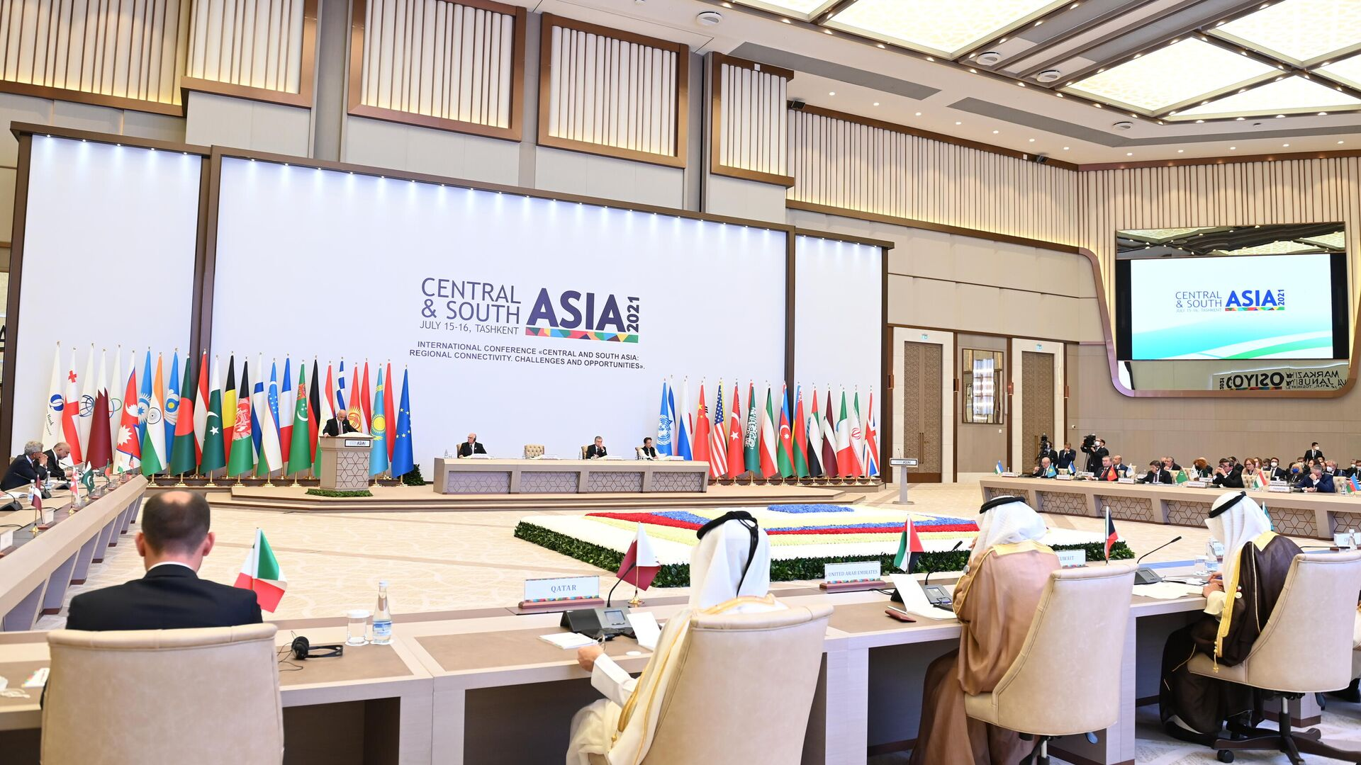 Конференция Центральная и Южная Азия в Ташкенте - Sputnik Узбекистан, 1920, 16.07.2021