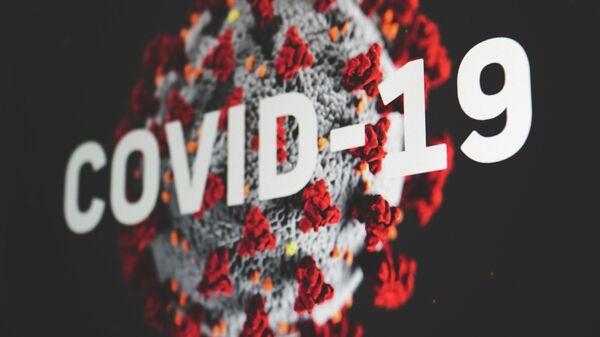 COVID-19 - Sputnik Ўзбекистон