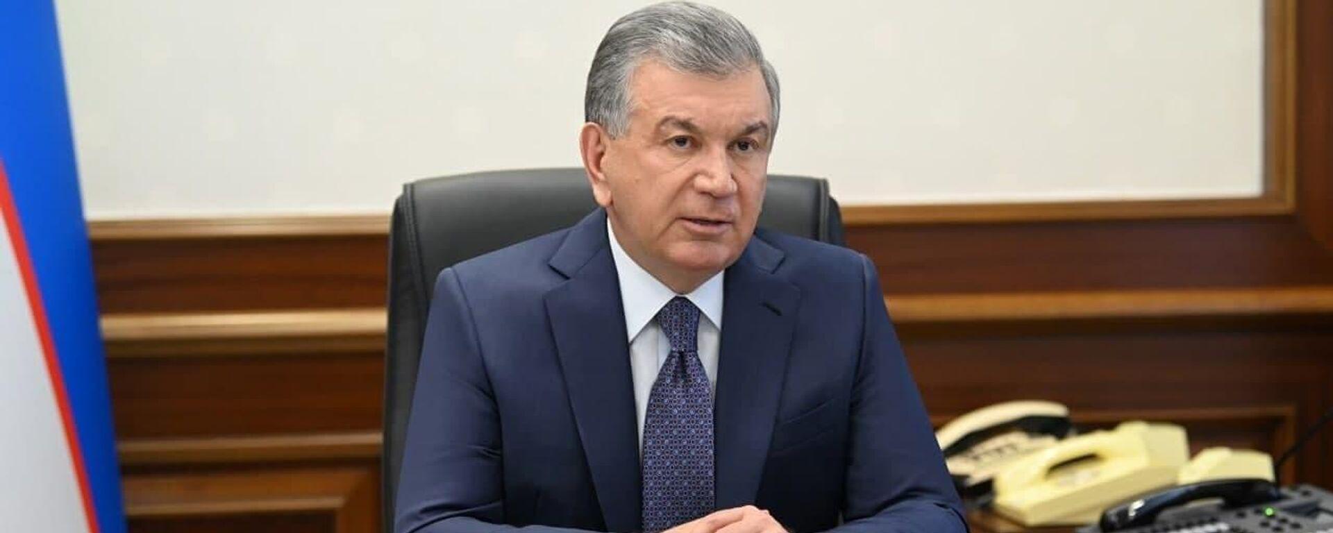 Президент Узбекистана Шавкат Мирзиёев - Sputnik Ўзбекистон, 1920, 23.08.2021