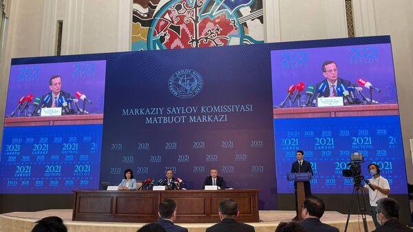 Предвыборная кампания президента Узбекистана началась - Sputnik Ўзбекистон