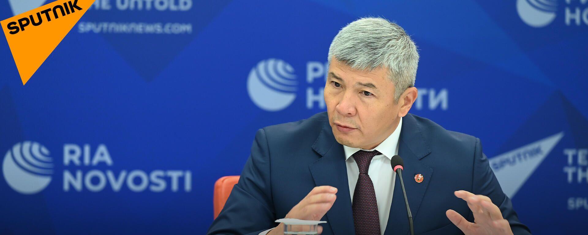 Министр ЕЭК Мансат Мамытканов - Sputnik Узбекистан, 1920, 23.07.2021
