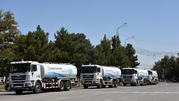 В Сурхандарью привезли 25 автоцистерн для доставки воды населению - Sputnik Ўзбекистон