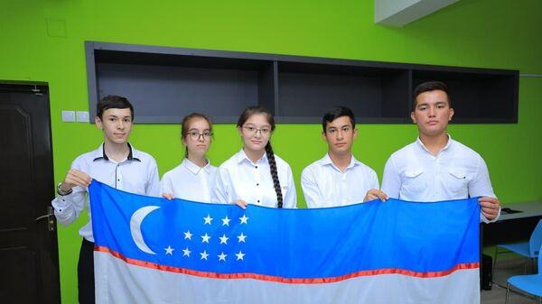Победители международной олимпиады среди школьников - Sputnik Ўзбекистон