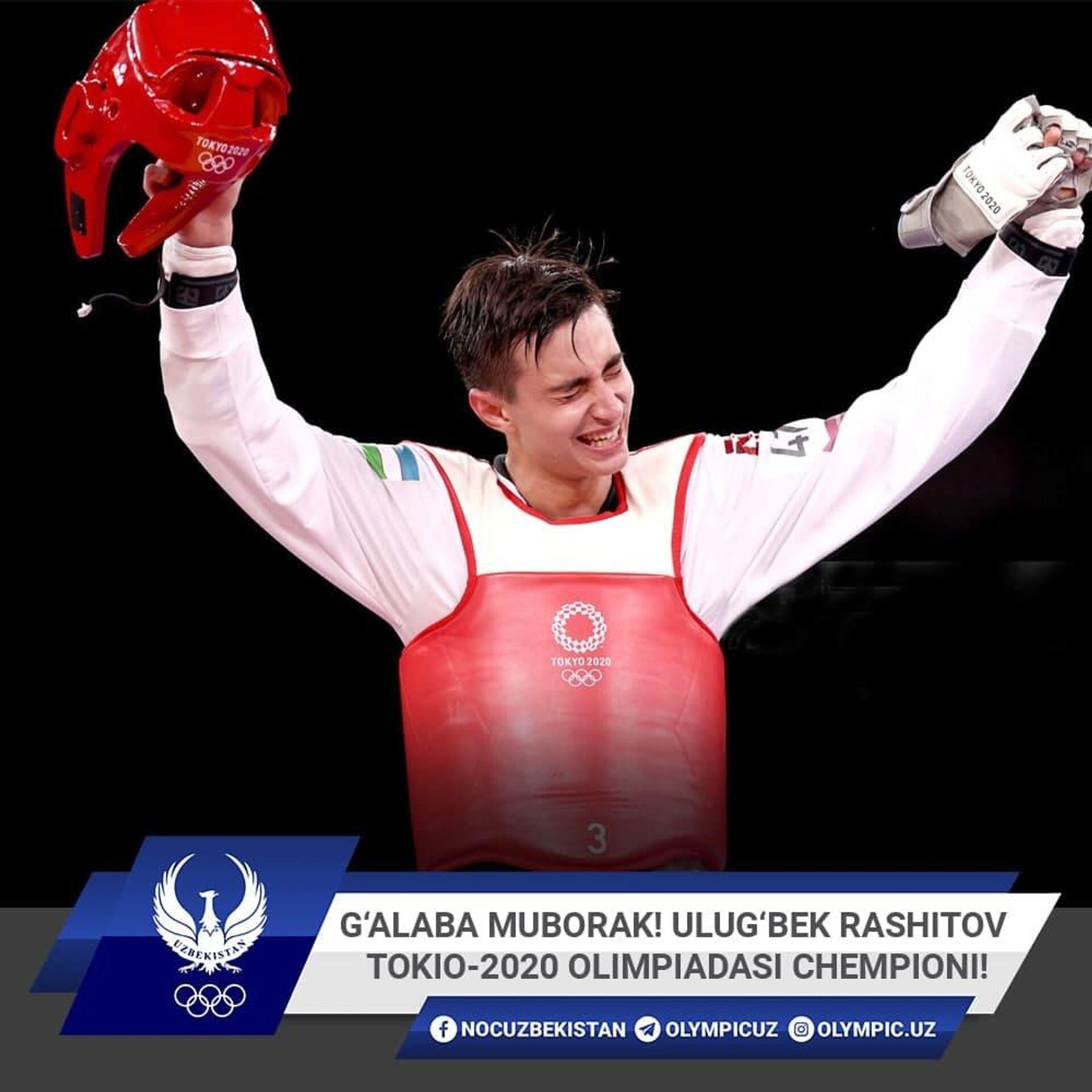 Ulugbek Rashitov - olimpiyskiy chempion Uzbekistana - Sputnik Oʻzbekiston, 1920, 25.07.2021