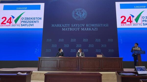 В Ташкенте состоялась презентация логотипа президентских выборов - Sputnik Узбекистан