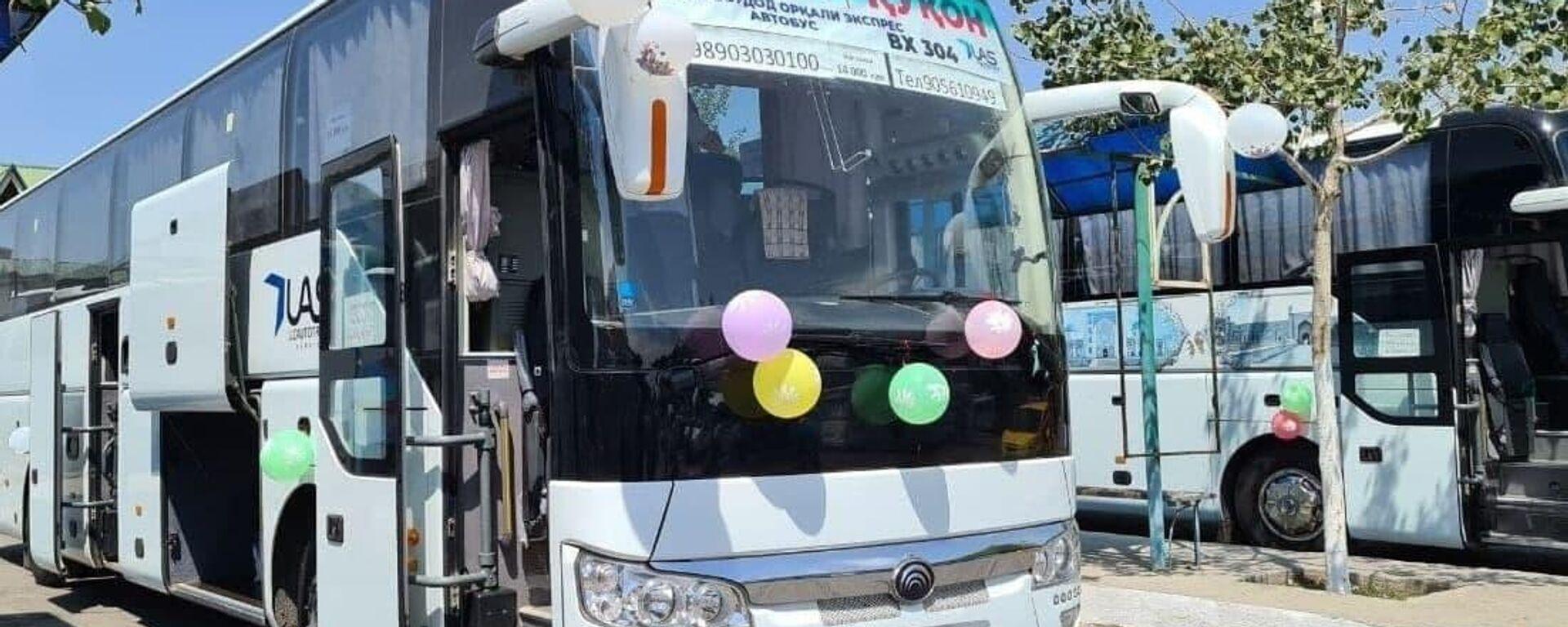 Между Ферганой и Кокандом запущено автобусное сообщение - Sputnik Узбекистан, 1920, 30.07.2021