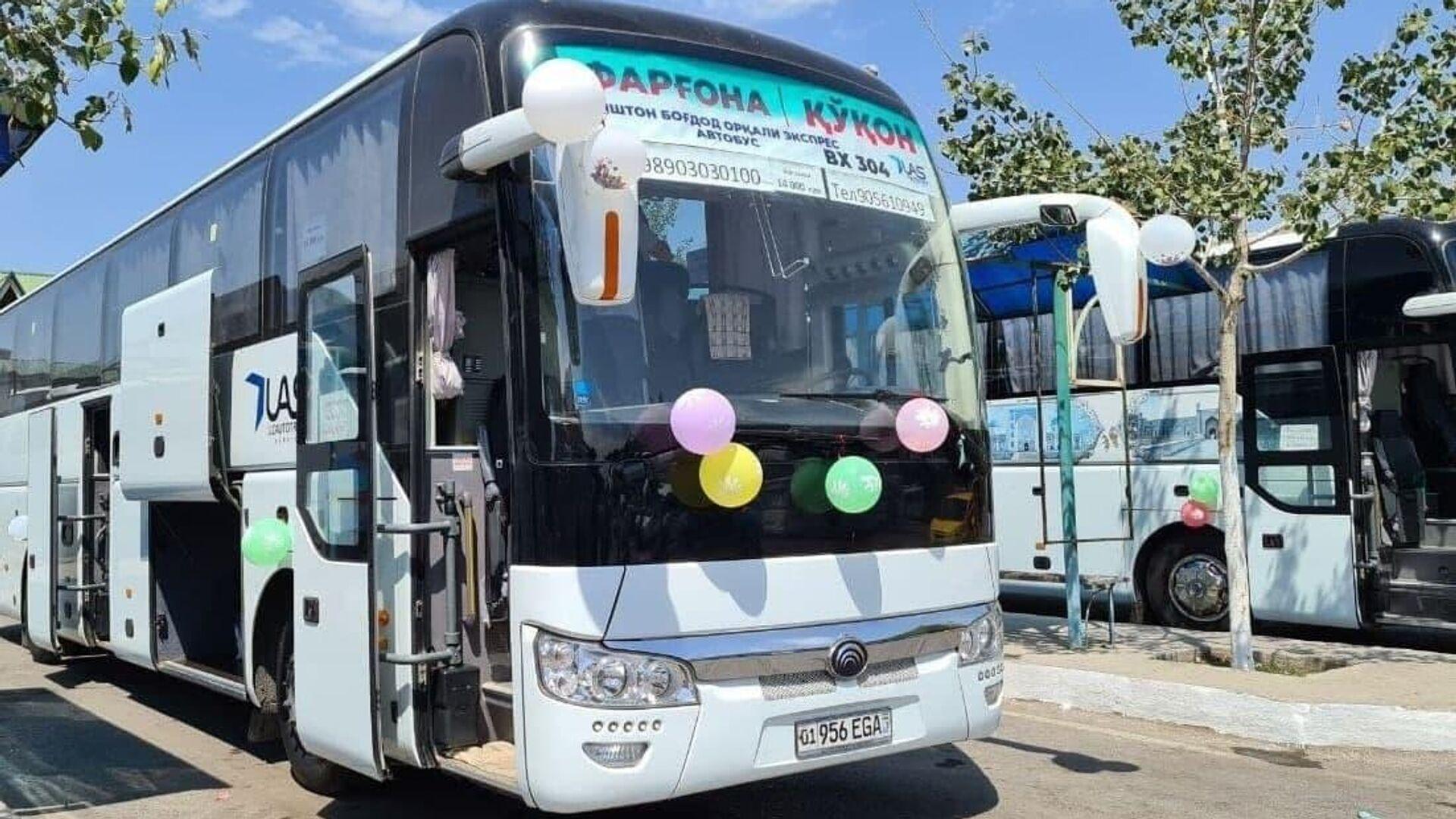 Между Ферганой и Кокандом запущено автобусное сообщение - Sputnik Ўзбекистон, 1920, 09.10.2021
