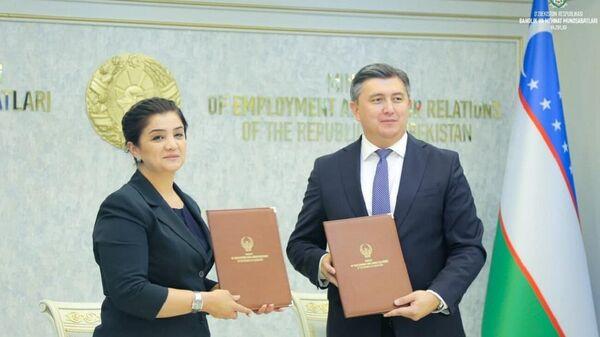 Podpisan Memorandum o sotrudnichestve mejdu institutami truda Tadjikistana i Uzbekistana - Sputnik Oʻzbekiston