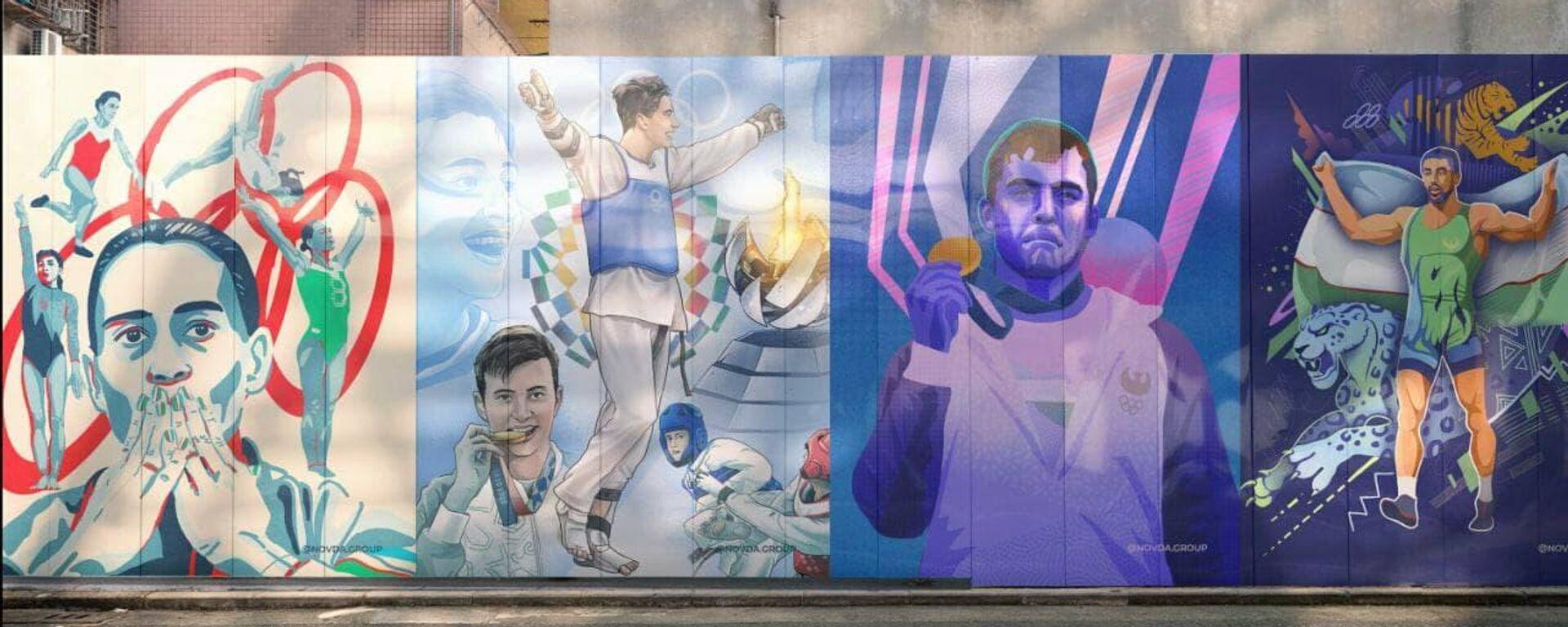 Граффити со спортсменами-олимпийцами в Ташкенте  - Sputnik Узбекистан, 1920, 11.08.2021