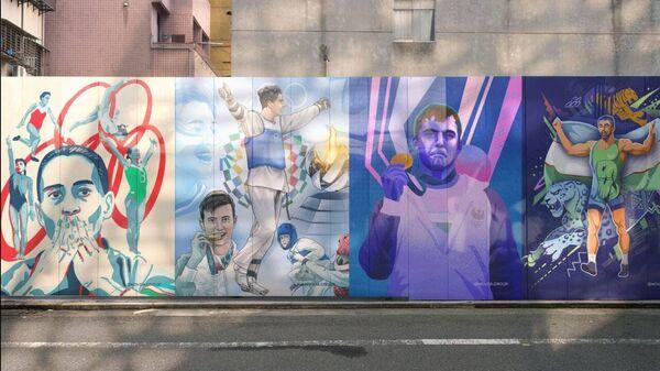 Граффити со спортсменами-олимпийцами в Ташкенте  - Sputnik Узбекистан