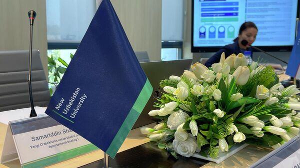 Флаг университета Новый Узбекистан - Sputnik Ўзбекистон