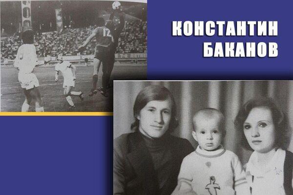 Архивные фотографии погибших игроков ФК Пахтакор-79 - Sputnik Узбекистан