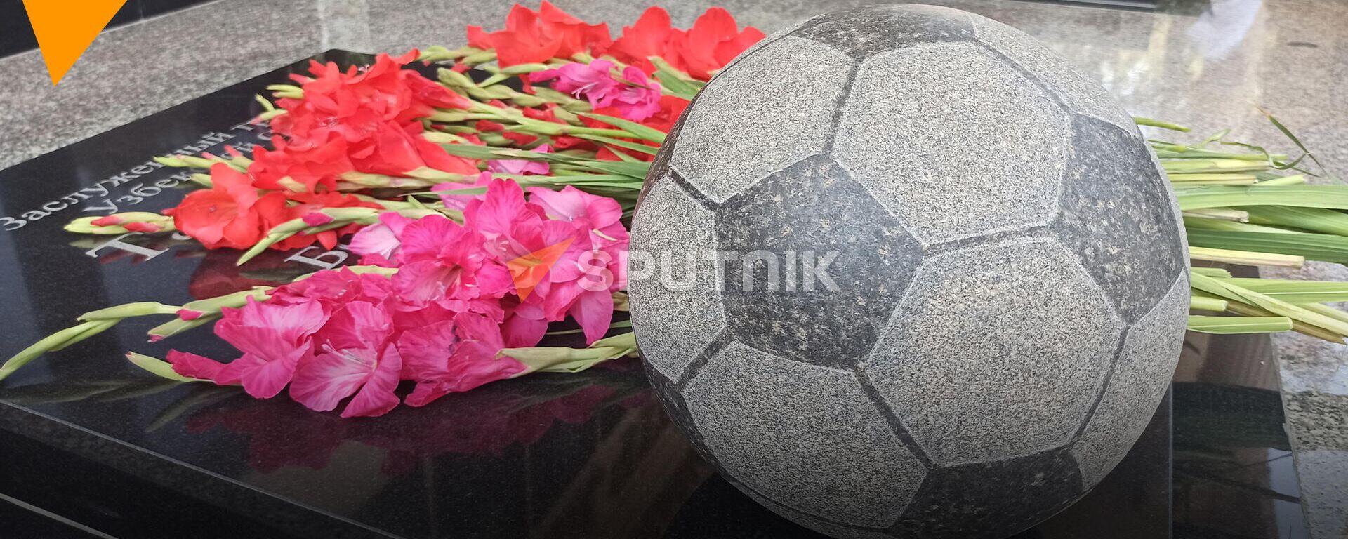 Акция в память о погибшей команде Пахтакор-79 - Sputnik Узбекистан, 1920, 11.08.2021