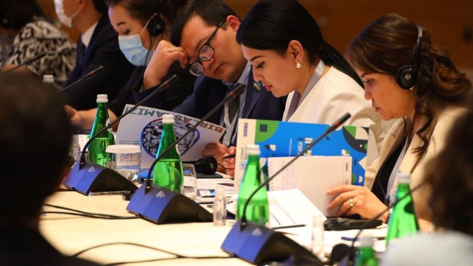 Всемирная конференция по правам молодёжи - Sputnik Ўзбекистон, 1920, 14.08.2021