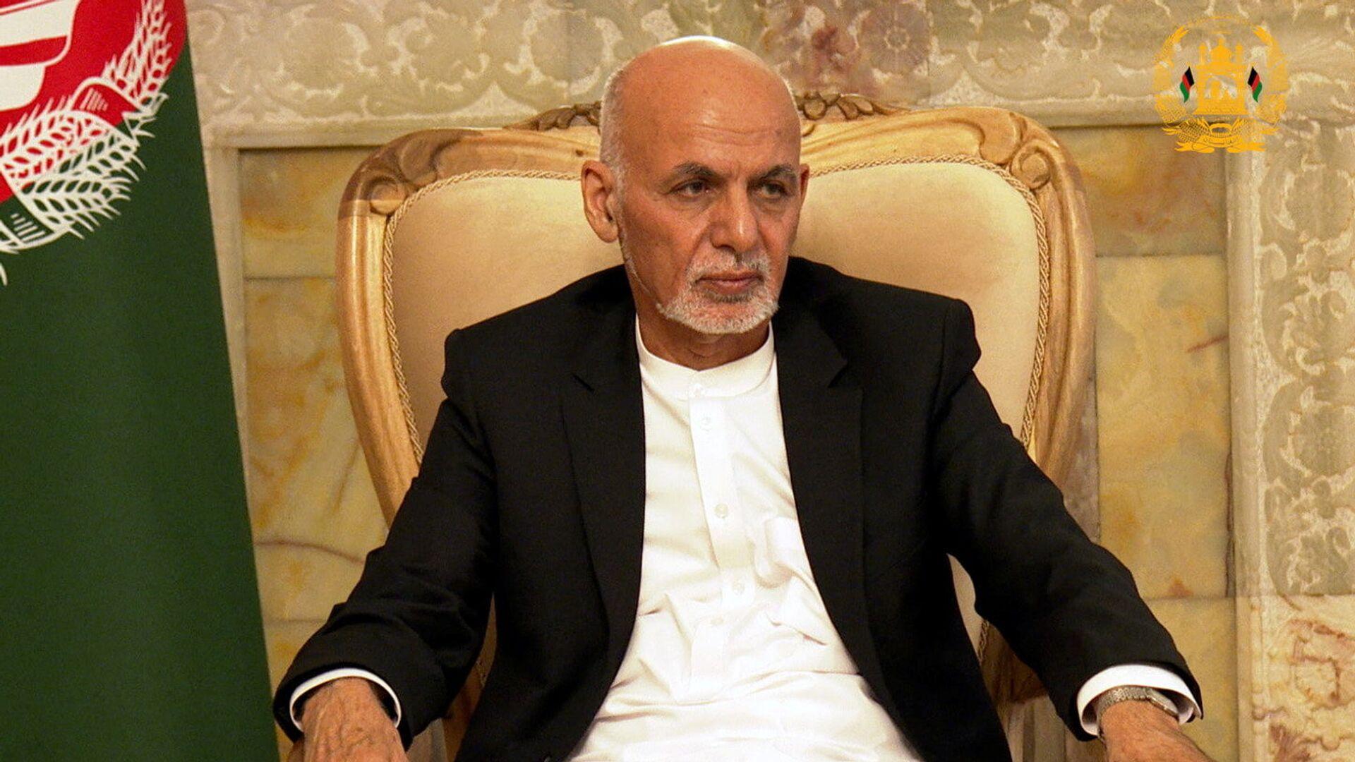 Президент Афганистана Ашраф Гани - Sputnik Ўзбекистон, 1920, 03.10.2021