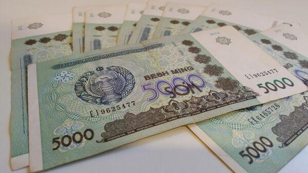 Узбекские деньги, 5000 сумов - Sputnik Узбекистан