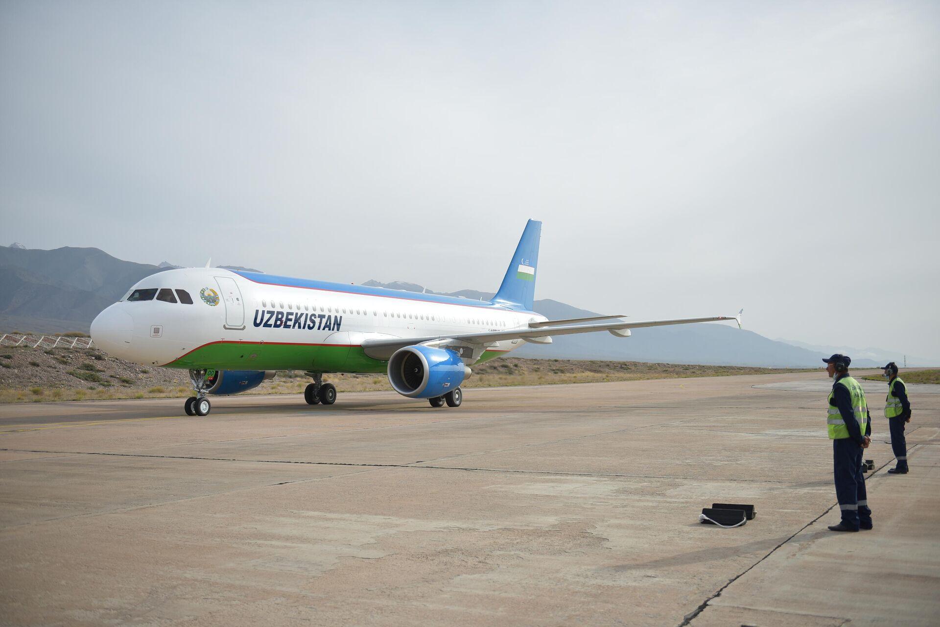 Премьер-министр Узбекистана Абдулла Арипов прибыл в Кыргызстан - Sputnik Ўзбекистон, 1920, 20.08.2021