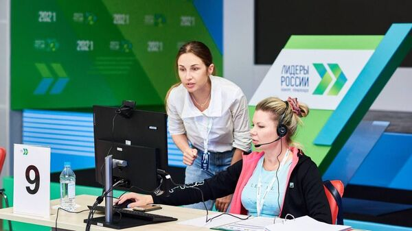 Участники форума Лидеры России от Узбекистана - Sputnik Узбекистан